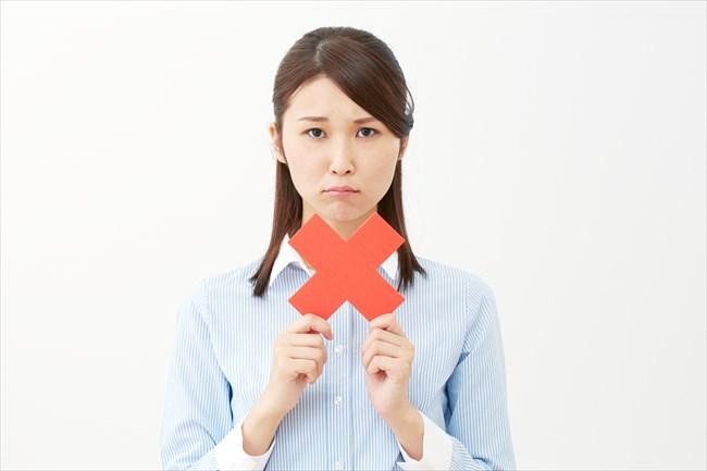 現金化の利用でカードの利用停止と強制解約が一番怖い!