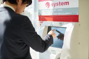 クレジットカード現金化の入金イメージ