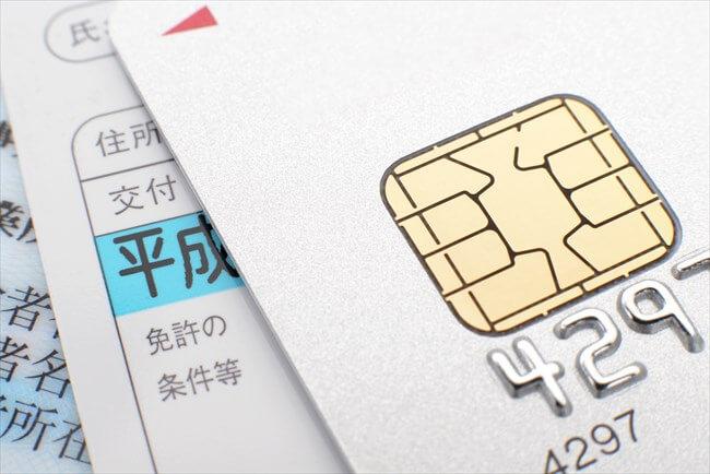 クレジットカード現金化に必要なもの