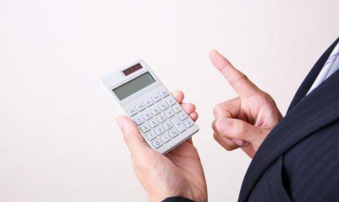 クレジットカード現金化の違法金利について